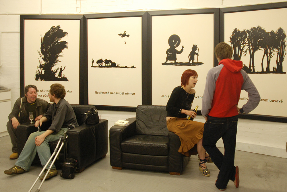 Urbanomic Events: Concept-Horror, 7 June 2008, Divus, London